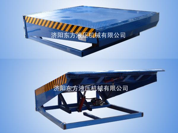 液压登车桥(固定式)